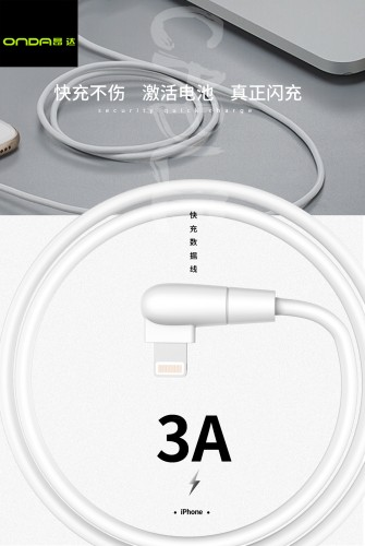 AL-28 ONDA Kabel Data USB Type C Fast Charging 3.0A Vooc Opp 120cm Quality Trusted Bahan Tebal STRDY