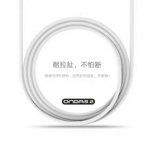 ONDA AL-50 Kabel Data USB Type C Fast Charging 5A 120cm QualComm Quality Trusted Vooc Oppo STRDY