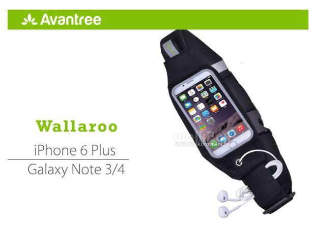 ArmBand Sport Avantree Wallaroo AM006P - Marathon Running Belt - STHRG