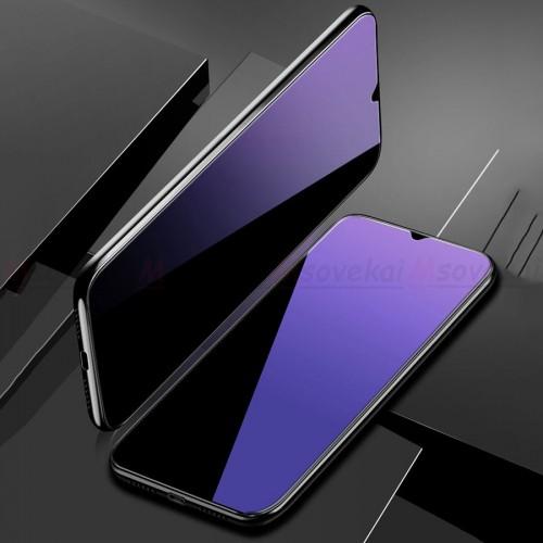 Tempered Glass Samsung Galaxy A10  / Anti Blue / Anti Radiasi  / Anti Gores Kaca