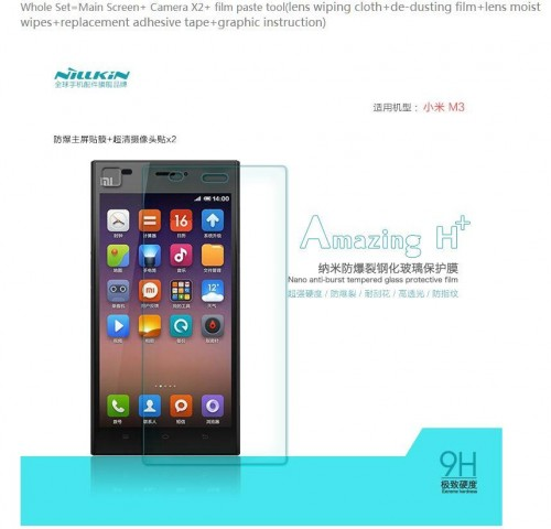 Anti Gores Kaca / Tempered Glass Nillkin H Xiaomi Redmi 1s