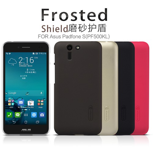 STATUS KOSONG - Hardcase Nillkin Super Frosted Shield Asus PadFone S