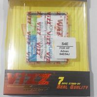 Vizz Advan S4E- 2200mah