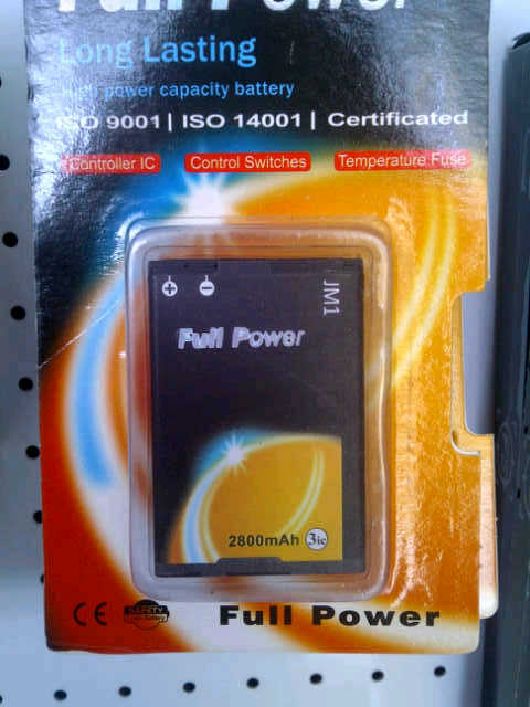Full Power Blackberry JM-1 / Dakota 9900/9930, Belagio 9790, Monza 9860, Orlando