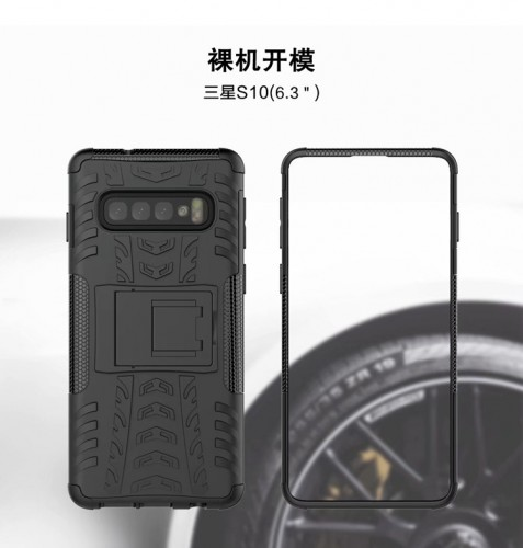 Samsung Galaxy s10 - Rugged Armor Stand / Hybrid / Dazzle Cover / Shockproof