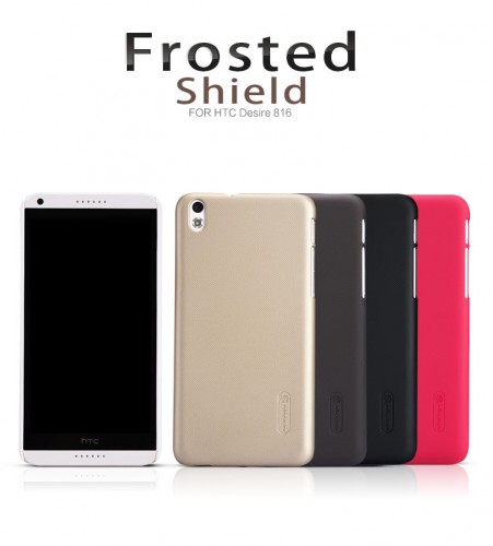 Hardcase Nillkin Super Frosted Shield HTC Desire 816