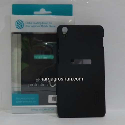 Hardcase Nillkin Super Frosted Shield Lenovo s850