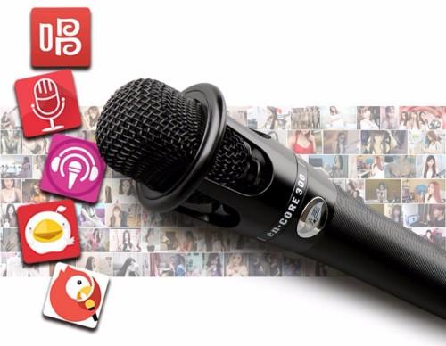 MIC-003 E300 Microphone Karaoke Smule Siaran Langsung / Live , Karaoke Studio Rekaman Vokal Komputer