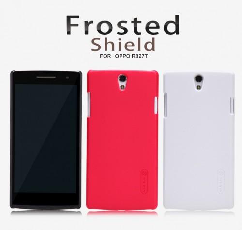 Hardcase Nillkin Super Frosted Shield Oppo Find 5 Mini - R827