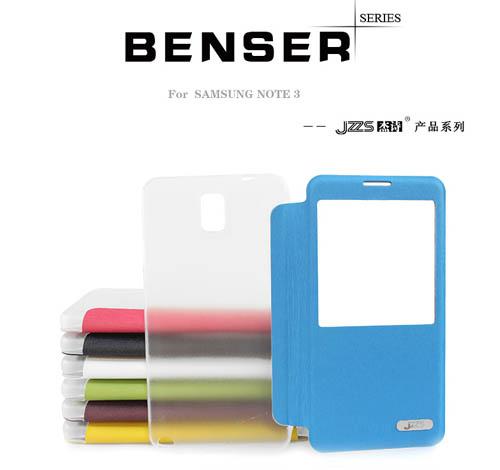 Sarung Jzzs Benser Samsung Galaxy Note 3 - N9000