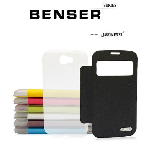 Sarung Jzzs Benser Samsung Note 2