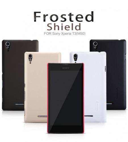 Hardcase Nillkin Super Frosted Shield Sony Xperia T3