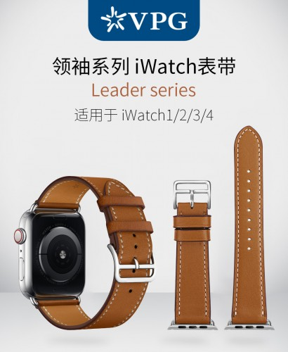 Starp Apple iWatch 3 38mm - 40mm Leader Series Kulit Leather Tali IWatch Jam