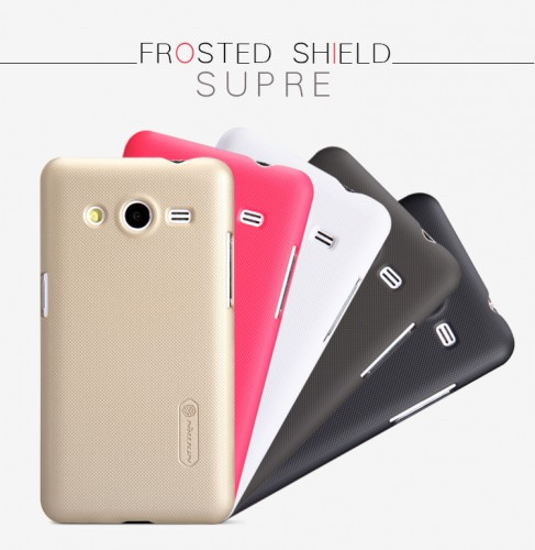 Hardcase Nillkin Super Frosted Shield Samsung Core 2 / G355H