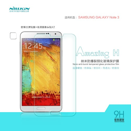 Anti Gores Kaca / Tempered Glass Nillkin H Samsung Note 3 Neo