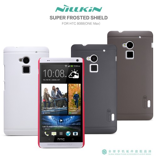 Hardcase Nillkin Super Frosted Shield HTC One Max - 8088