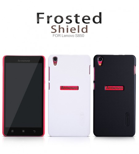 Hardcase Nillkin Super Frosted Shield Lenovo s860
