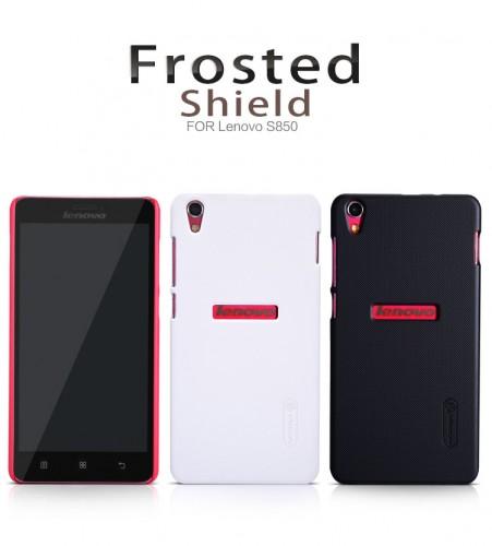 Hardcase Nillkin Super Frosted Shield Lenovo s860