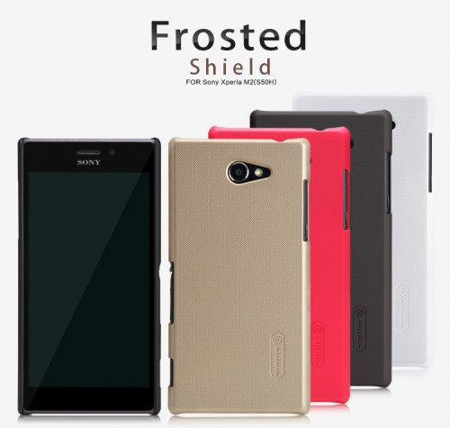 Hardcase Nillkin Super Frosted Shield Sony Xperia M2 - S50H