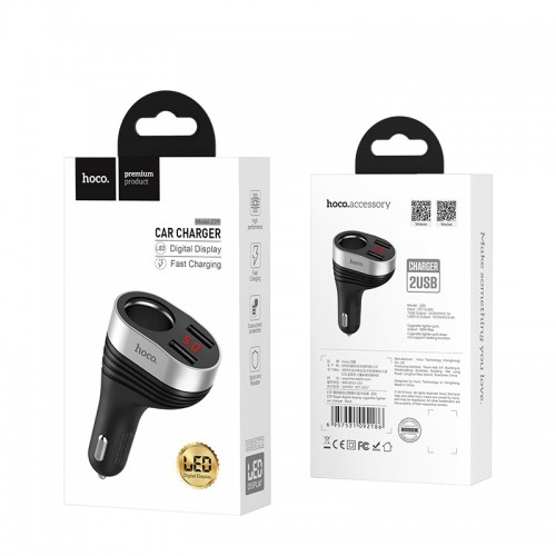 Car Charger Z29 Regal Digital Display Dual USB - Fast Charging - HOCO