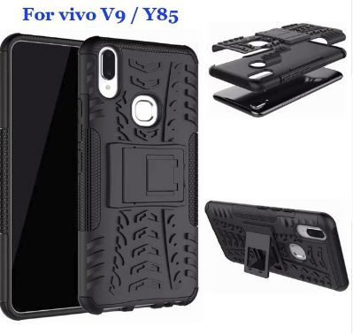 Case Vivo V9 - Rugged Armor Stand / Hybrid / Dazzle Cover / Shockproof